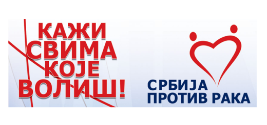 srbija-protiv-raka2-520x245